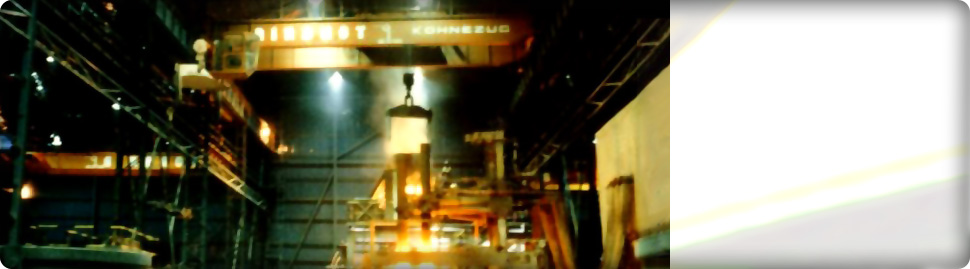 Steel mill II